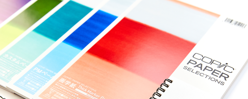 media/image/Detail_PaperSelection_Banner.png
